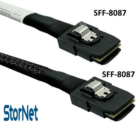 SFF8087 to SFF-8087 Dahili SAS Kablo 80cm